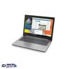 Laptop Lenovo Ideapad 330 -N4000 -4GB - 1TB