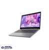 Laptop Lenovo Ideapad L3   i7  -4GB - 1TB-2GB   MX330