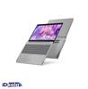 Laptop Lenovo IdeapadL3  i5  -8GB - 1TB+2GB   MX130