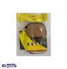Sibraton external hard drive case model s-bag310L
