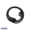 1.5 meter power cable for Tesco model laptop