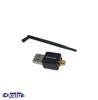 MACHER MR-136 Wireless USB Network Dongle Long Antenna